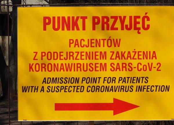 Zmiana lokalizacji Punktu Przyjęć pacjentów z podejrzeniem zakażenia koronawirusem  SARS-CoV-2